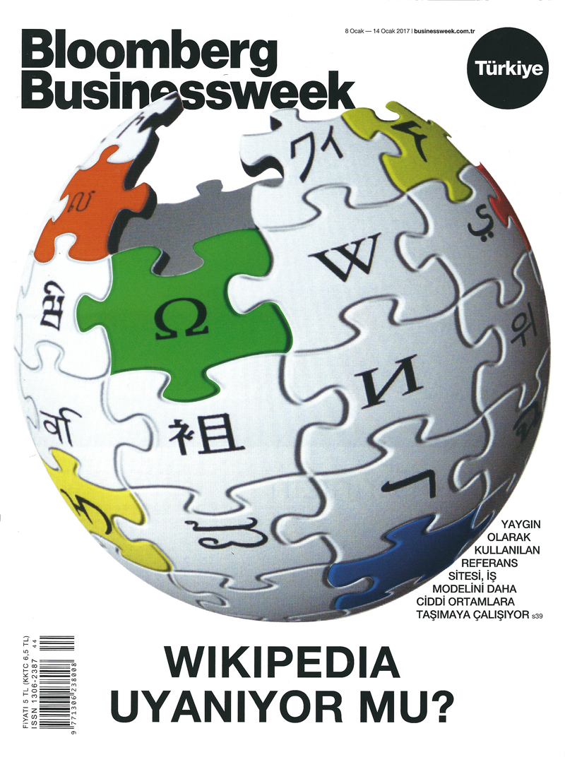2 Milyar Dolarlık Fon Türkiye'de KOBİ Arıyor | Bloomberg Businessweek Türkiye